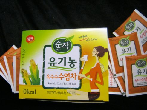 Asian Brand Asiatische Lebensmittel Und Lebensart Maishaar Tee