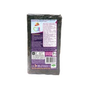 Thai Riceberry Reis, Golden Phoenix, 1kg