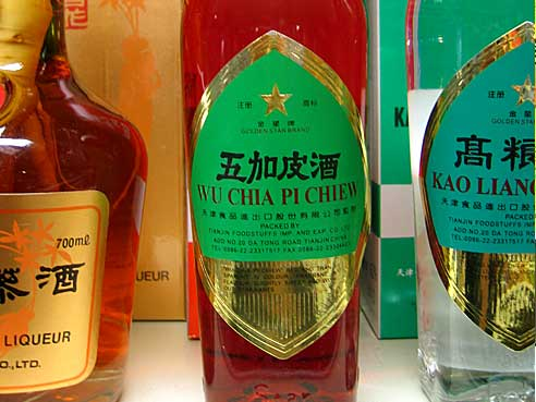 F�nf Kr�uter Schnaps, Wu Chia Pi Chiew, Golden Star Brand, China, 500ml Flasche, Alc. 54% VOL.
