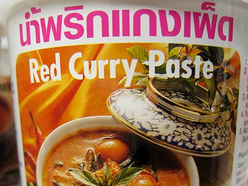 Curry-Paste, Rot, Lobo, 400g