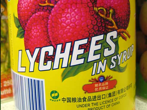 Lychees, Narcissus, 567g/255g ATG