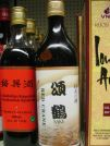 Sake, Red Crane, 750ml, Alk. 14% VOL.
