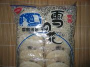 Snow Rice Crackers, Bin Bin, 150g
