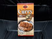 Golden Curry, Hot, S&B, 100g