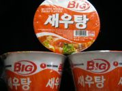 Big Bowl Noodle Soup, Shrimp, Nong Shim,  3x114g