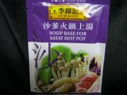 Saté Bouillon für Feuertopf, Soup Base for Satay Hot Pot, LKK, 75g