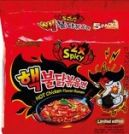 Hot Chicken Flavor Ramen, Samyang, 140g