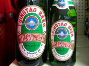 Bier Tsingtao, Tsingtao, China, 330ml Flasche, Alk. 4,5% VOL.