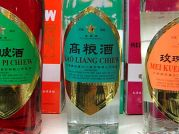 Hirse Schnaps Kao Liang Chiew, Golden Star Brand, China, 500ml Flasche, Alk. 62% VOL.
