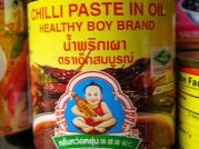Chili Paste, Healthy Boy Brand, 220g