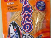 Fisch-Snack, Barbeque, Taro - P.M.Food, 52g