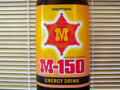 Energy Drink M-150, Thailand, M-150,   1x150ml