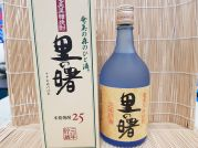 Kokuto Shochu Satono Akebono, 720ml Flasche, Alk. 25% VOL., Japan